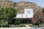 Отель Hotel Neos Matala