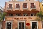 Мини-отель Sikania Suite