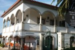 Гостевой дом Solar das Arcadas