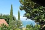 Апартаменты Villaggio Turistico Vo'
