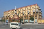 Отель Prairie City National Hotel of Inner Mongolia