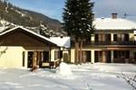Апартаменты Ferienwohnungen Familie Wetzlinger