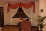 Отель Hotel Americano