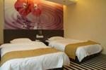 Отель Xiamen Qingnian Yangguang Hotel (Wenzaodian)