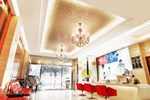 Отель Lemon Hotel Xi'an (Zhuque Branch)