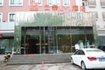 Отель Hu Bei Yun Tai 6+1 Hotel
