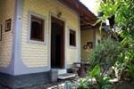 Гостевой дом Dana Guesthouse Bali