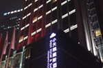 Days Hotel & Suites Changsha City Centre