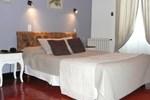 Отель Citotel de Provence