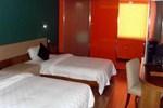 Отель Ling Garden Inn Jinan Hongjialou