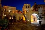 Отель Mithra Cave Cappadocia