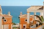Отель The View – Santo António Villas, Golf & Spa