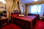 Отель Päeva Villa