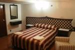 Отель Hotel Atenas