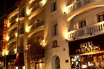 Отель Hotel Pyrénées