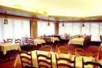 Отель Hotel La Reserve