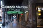 Мини-отель Albergo Locanda Alambra