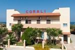 Отель Corali Beach