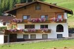 Апартаменты Haus Nordtirol