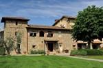Апартаменты Erboli Residence