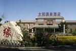Sun Village Hotel Dunhuang
