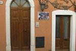 Гостевой дом B&B Della Nonna