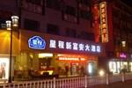 Starway Hotel Yangzhou Pantao Road