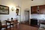Отель Relais Santa Margherita