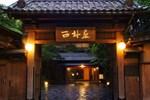Отель Nishimuraya Honkan