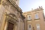 Гостевой дом La Via della Giudecca