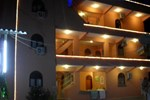 Отель Hotel Sahin