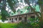 Гостевой дом La Familia Guest House
