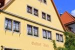 Гостевой дом Gasthof Butz