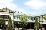 Отель Kiyoshigekan