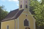Гостевой дом Obertrauner Hof