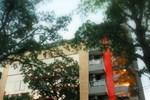 Отель Scarlet Dago Hotel