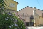 Мини-отель Villa Rosaria