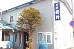 Хостел Wakatake Ryokan