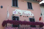 Отель Locanda San Barnaba