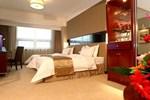 Отель Jinan Blue Horizon Hotel (Shizhong)