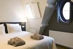 Отель Haarlem Hotelsuites