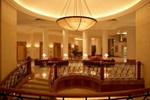 Отель Grand Hyatt Amman