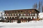 Отель Hotel Monte Triplex