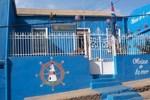 Отель Hostal Maison de la Mer