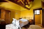 Отель Il Cedro