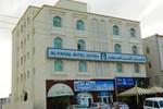 Отель Al Faisal Hotel Suites