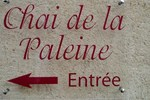 Отель Logis Hôtel Le Chai De La Paleine