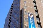Отель APA Hotel Takasaki Ekimae