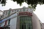 Yandao Dongfang Business Hotel Qingdao