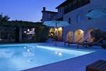 Отель Hotel Villaguarda Landscape Experience